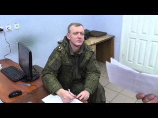 Видео-монтаж допроса Русских военных и спец. группы координации и наблюдения по Донбассу