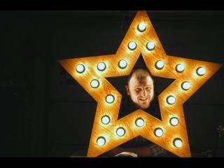Современная столярка. Звезда от woodlab86. WL86