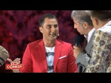 Демис Карибидис и Сосо Павлиашвили - Я люблю тебя до десяти (Песня для корпоратива)