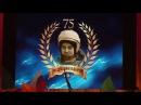 Вечер посвященный 75-ти летию со дня рождения Габдрахмана Кадырова 2