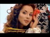 """""""Сорочинская Ярмарка"""" (мюзикл) 2004г"""