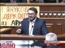Лозовий Головний офіс бурштинової мафії Рівненська ОДА
