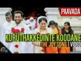 Paavada | Joy Song (Kuruthakkedinte Koodane) Video Song ft Prithviraj Sukumaran, Mia George