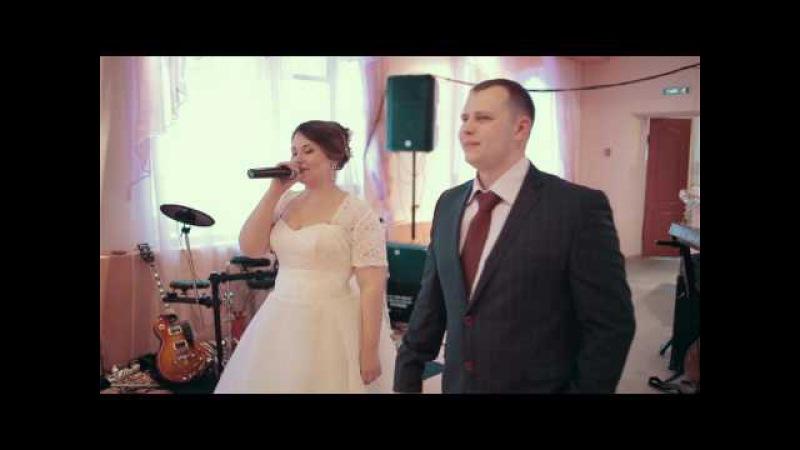 Песня для родителей на свадьбу. Свадьба Кадочниковых