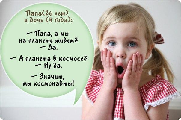 https://pp.vk.me/c633926/v633926075/23048/yQZEH-teq5o.jpg