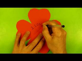 Как cделать валентинку своими руками быстро | How fast To make the valentine