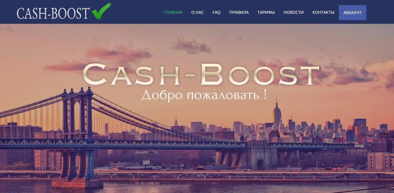 Cash Boost