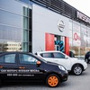 Nissan Сан Моторс Полтава