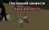 k1rR77ss7QQ.jpg
