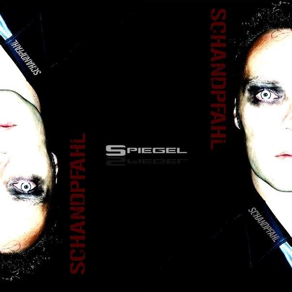 Schandpfahl - Spiegel (EP) (2016)