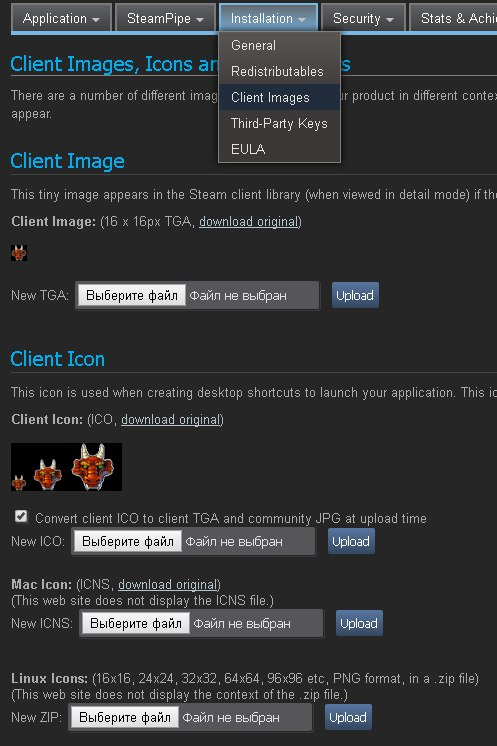 Win32 / Steam icos compatible? - Win32 Desktop - Corona Labs Forums