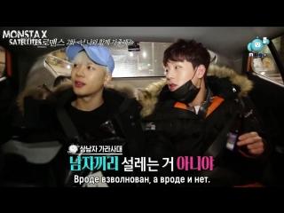 [RUS.SUB][21.04.2016] Звездный броманс/Celebrity Bromance Jackson & Jooheon (Ep.2)
