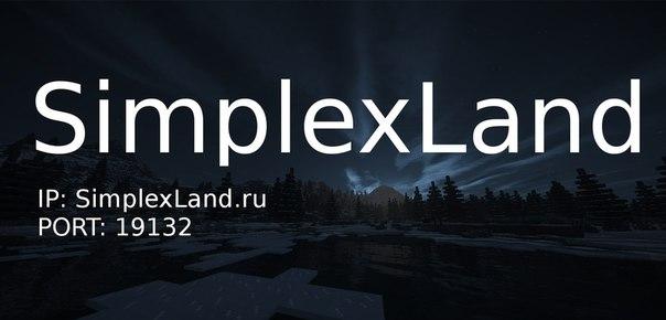 ЛУЧШИЕ игровые сервера в Minecraft: PE - SimplexLand