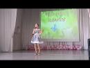 Моё выступление. Творческий конкурс Мисс Весна 2016