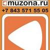 """MUZONA.RU - Салон """"Все Для Музыкантов"""""""