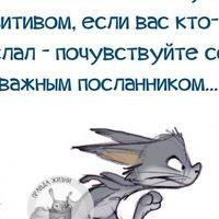 Анкета Максим Вепер
