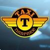 Типичное такси ( Новости События Афиша Орёл )