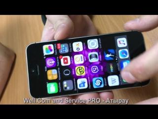 Тест бронированной защиты на iPhone в Атырау