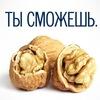 «Центральная Стоматология» Тольятти
