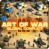 Art of War 3:Global Conflict -официальная группа