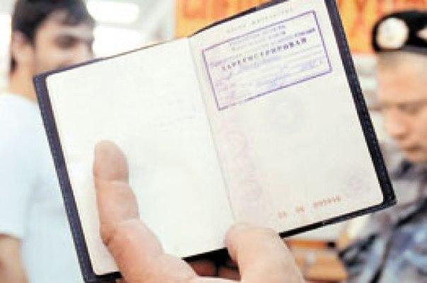 Житель Нерюнгри прописал у себя пятерых иностранцев