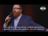 Frankie Boyle — Hurt Like Youve Never Been Loved / Трейлер №2 [Русские субтитры]