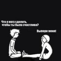 Николай Плохой