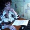 Valentina Evseeva