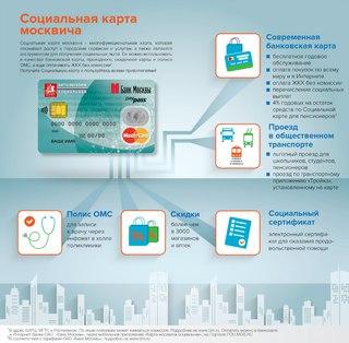 Когда будут повышать пенсию пенсионерам мвд казахстане
