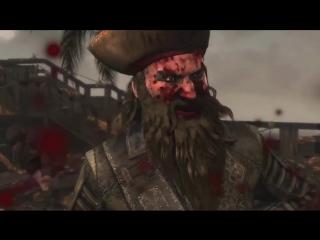 Assassins Creed 4 Black Flag - Смерть Чёрной бороды