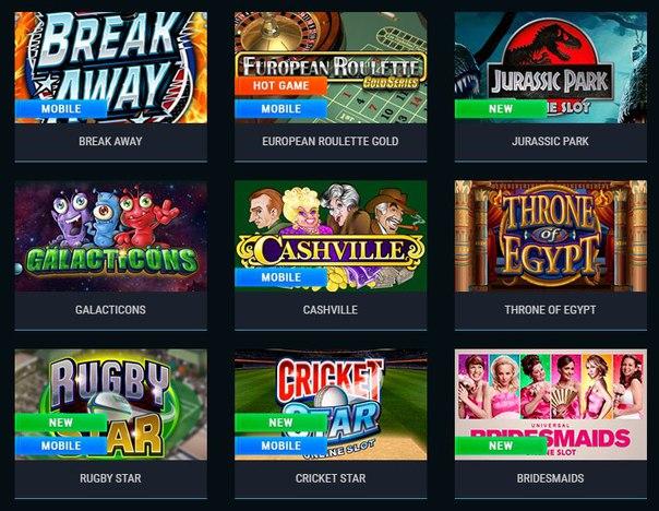 Реальное интернет казино