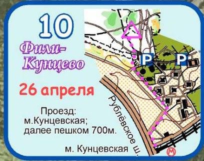 https://pp.vk.me/c633926/v633926931/23653/verTc_7lG5Y.jpg