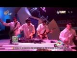 ( Jinan TV Show - CHINA 18.10.2015) FIRESPACE support Dj Anthony Twais