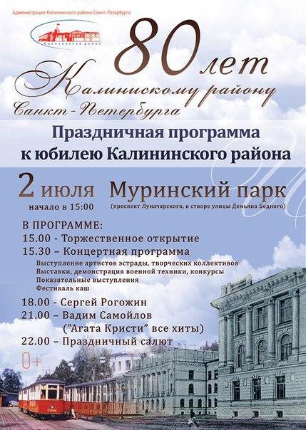 Женщину на ночь Герасимовская ул. опытные проститутки Винокурцевский проезд