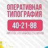 """Презенталь"" Рекламное Агентство Полного Цикла"