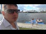 Банда Карамба - Видеоблог №4