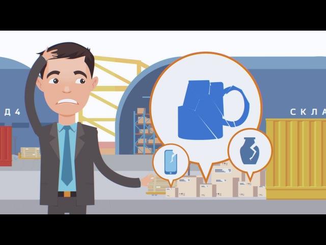 Презентационый ролик для компании SAN GROUP ASIA