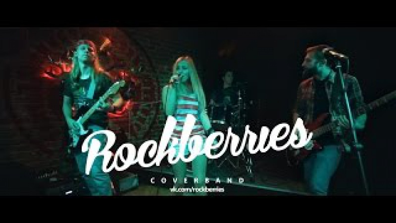 ROCKBERRIES cover band
