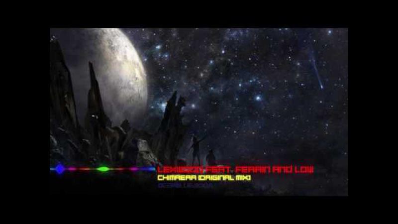LEXWOOD feat. Ferrin Low - Chimaera (Original Mix) [DEEPBLUE,2008]