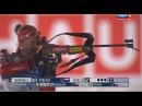 Биатлон. Чемпионат мира 2015. Контиолахти. Индивидуальная гонка. Женщины. 11.03.15 HD