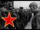 Если завтра война - Песни военных лет - Лучшие фото - Если завтра война, если завтра в поход