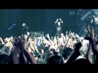 Элизиум Elysium - Слёзы-зеркала /Live 2007 /DVD Мир - а не война!