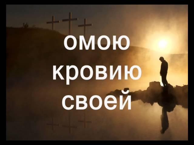 Под палящим солнцем (Христианское караоке)