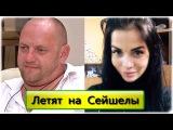 Дом-2 Последние Новости на 12 декабря Раньше Эфиров (12.12.2015)