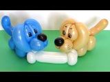 Собачка из шарика One balloon Puppy dog (Subtitles)