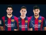 Месси и Суарес и Неймар - Ударное трио Барселоны 2015 - 2016