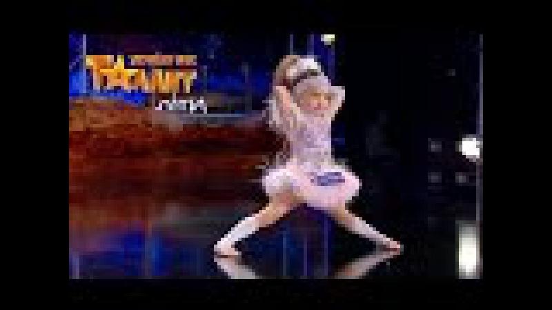 Блистательный диско-танец 4-летней Тани. Второй кастинг в Киеве. Сезон 1. Выпуск 2 от 05.03.16