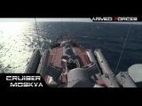 Крейсер «Москва»(ВМФ России в Сирии)