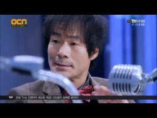 Вампир-прокурор 7 Серия (Южная Корея) на русском языке