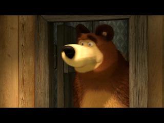 Мисс Кейти - Время у медведя (#MissKaty)